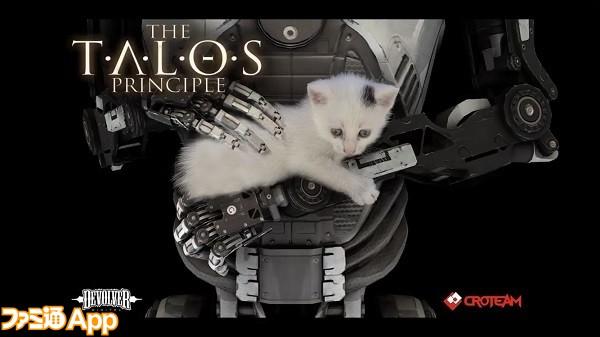 talos principle01