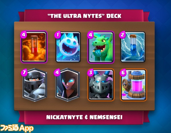 the-ultra-nytes-deck