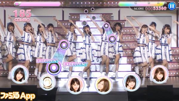 02_Game_image