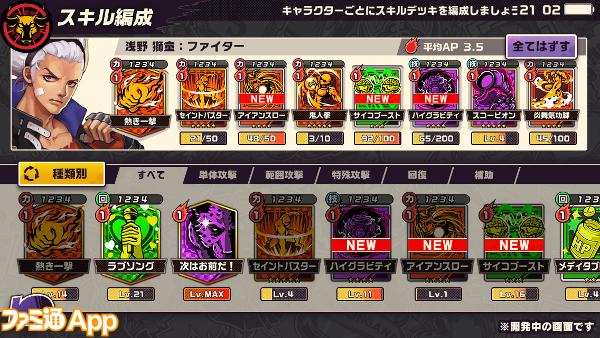 04_deck