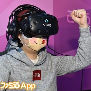 戦場の絆VRその2006