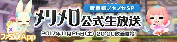 1121_nico_site_banner