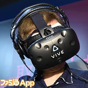 戦場の絆VR014