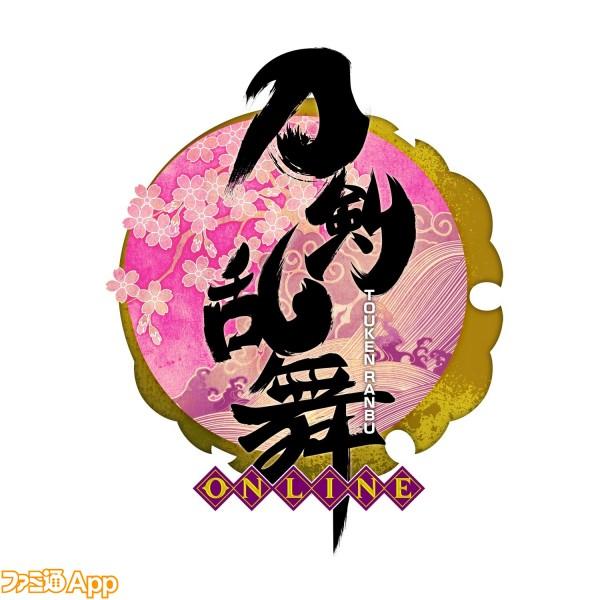 刀剣乱舞ONLINEロゴFIX