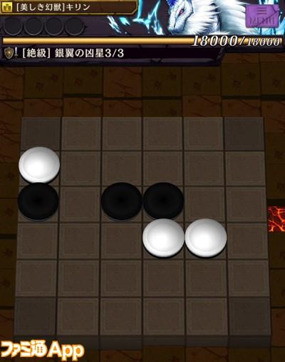 キリン_ステージ1