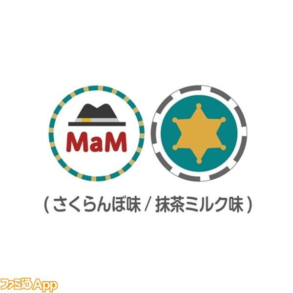 キャンディ 11-MaM2