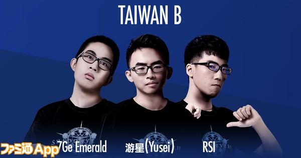 台湾Bチーム