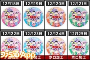 20170919(イベント)詳細画像1_T3