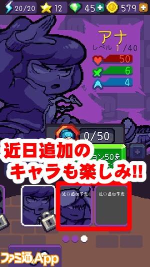 beatstreet17書き込み