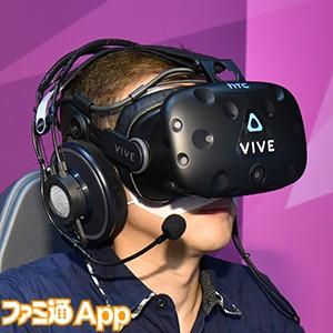 戦場の絆VR004