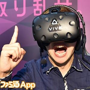 戦場の絆VR006