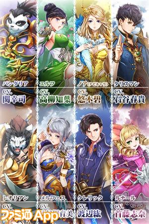 ゲーム紹介4 640-960-05