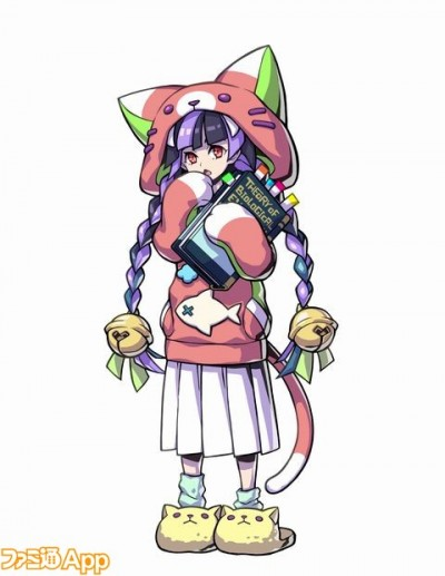 avatar08_タマコ