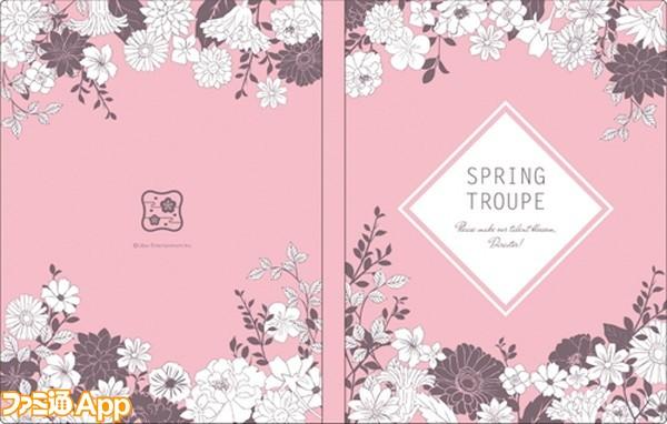 フォトアルバム 春