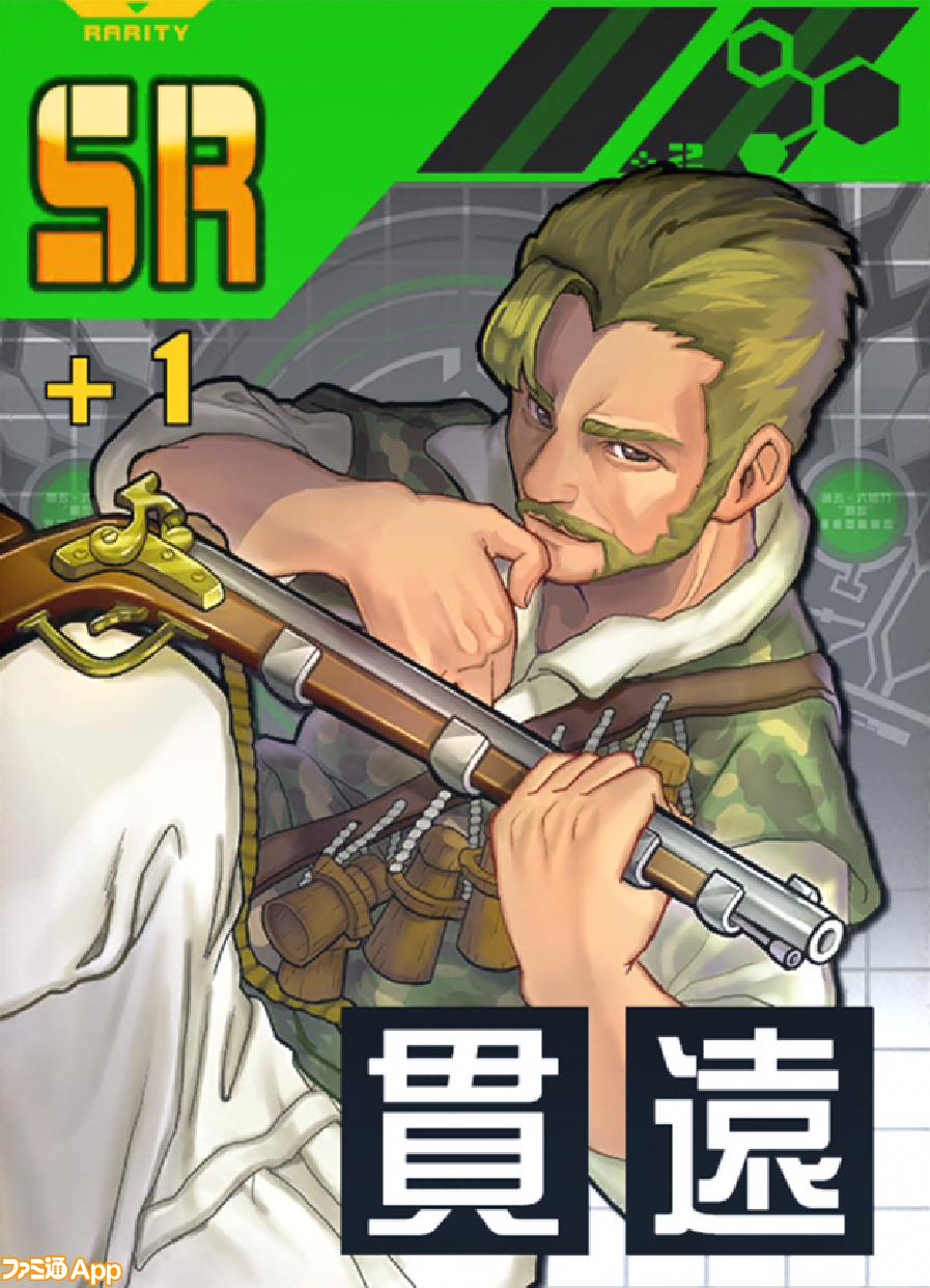 compas_card_0_0055_繝ャ繧、繝、繝シ-35