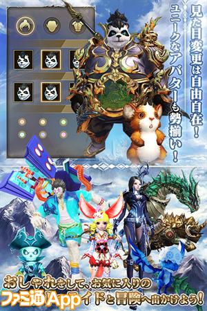 ゲーム紹介3 640-960-05