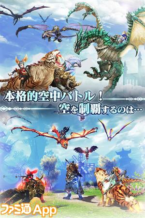 ゲーム紹介2 640-960-05