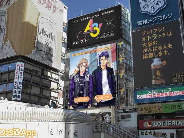 A3_akigumi_ebisubashi