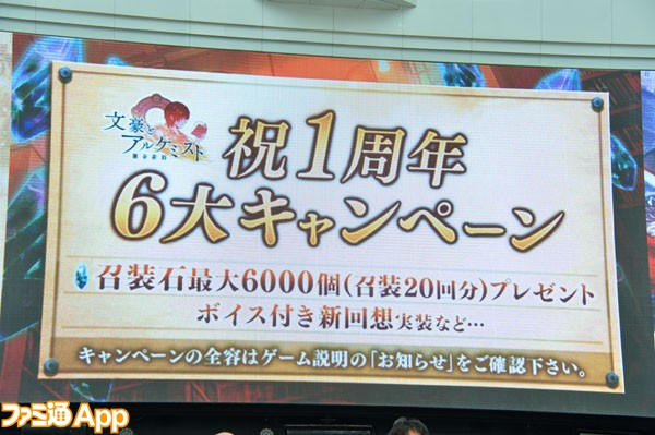 AGF_Stage_bun_03