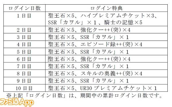 HS1121_02hyo