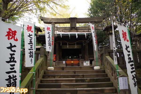 FFYL_諏訪神社