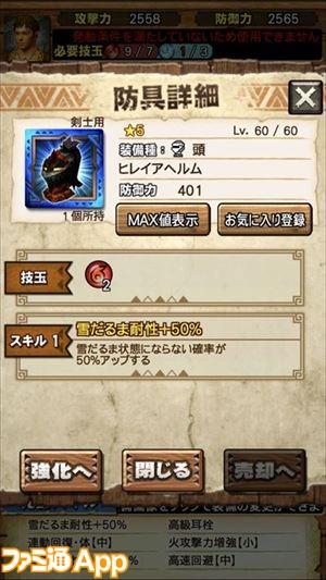 IMG_0083_R_R