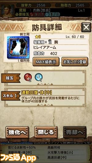 IMG_0085_R_R