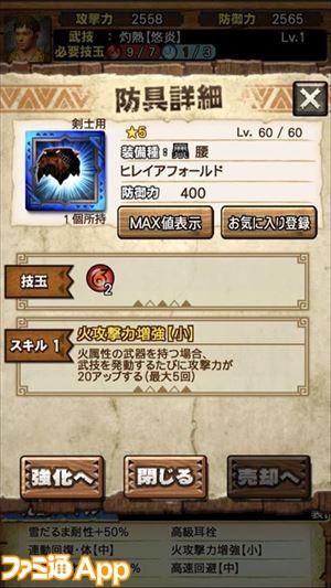 IMG_0086_R_R