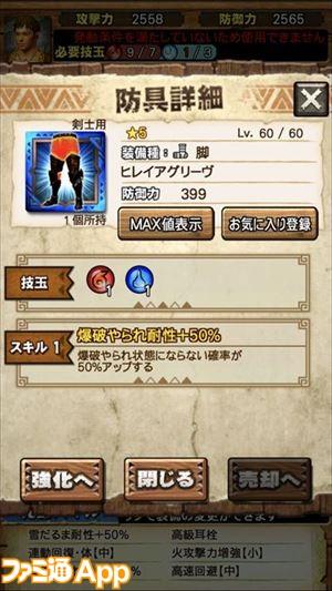 IMG_0087_R_R