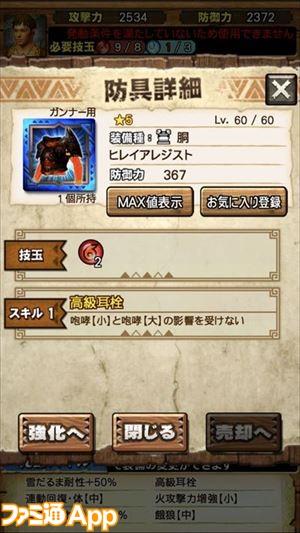 IMG_0089_R_R