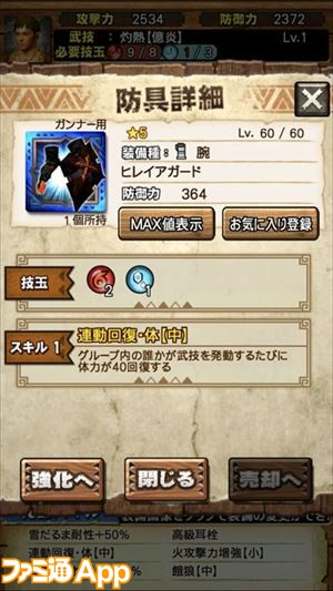 IMG_0090_R_R