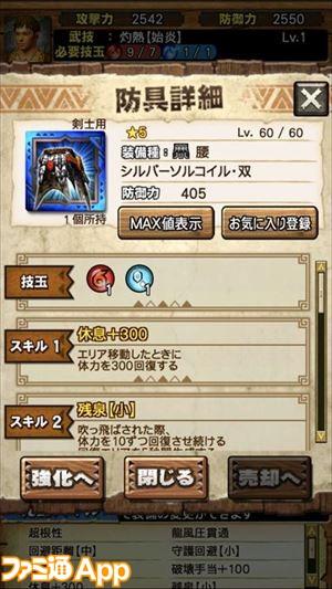 IMG_0096_R_R
