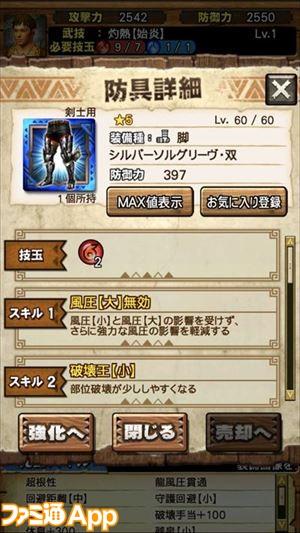 IMG_0097_R_R
