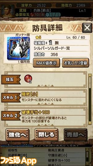 IMG_0100_R_R