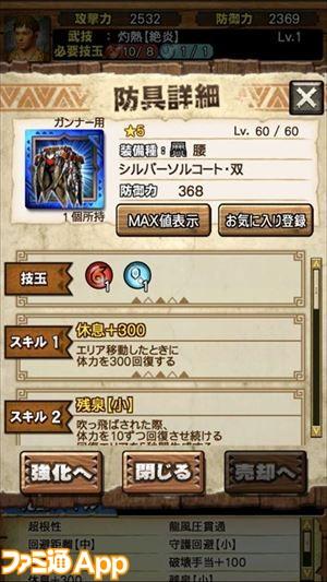 IMG_0101_R_R
