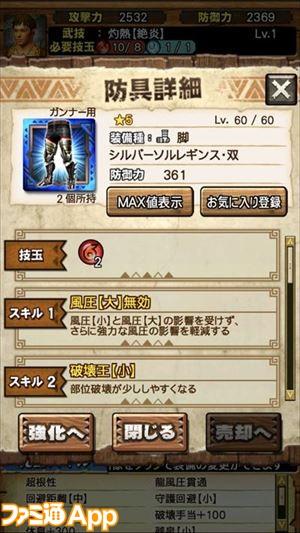IMG_0102_R_R