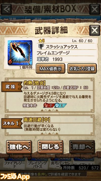 IMG_0106_R