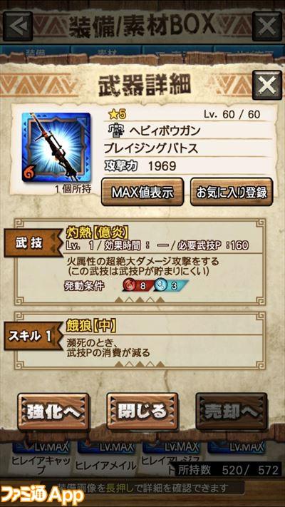 IMG_0110_R
