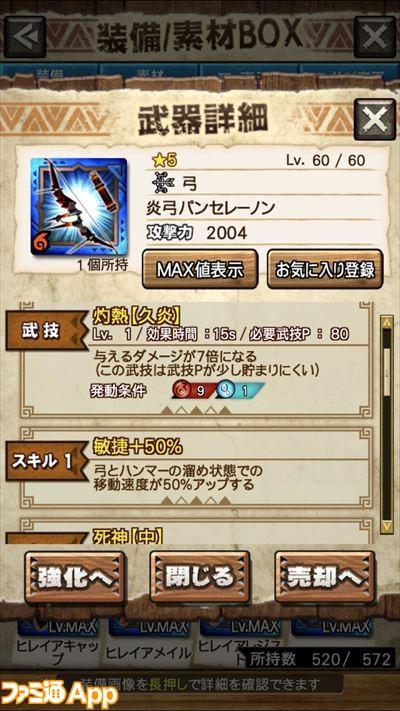 IMG_0111_R
