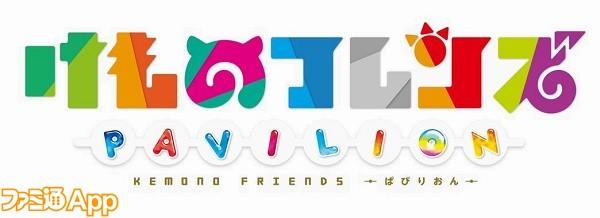 KF_PAVILION_logo_fix-01_CMYK