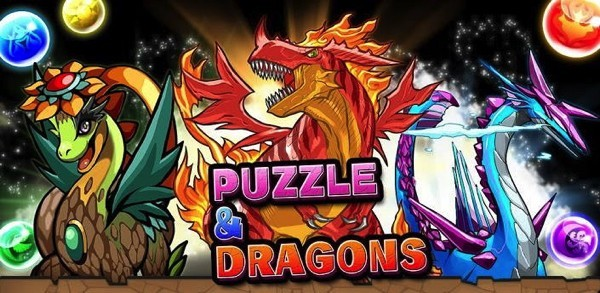 Puzzle_and_Dragons_Logo