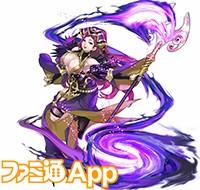 SMDP_ZAB_char00_08Ac_R_ad-0