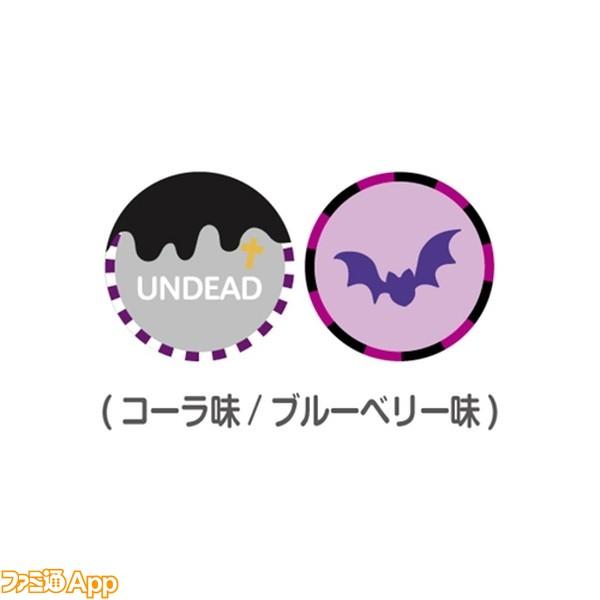 キャンディ 4-UNDEAD2