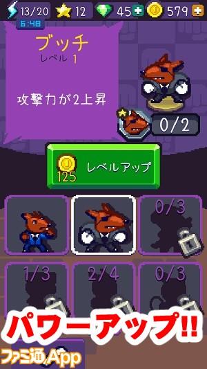 beatstreet13書き込み
