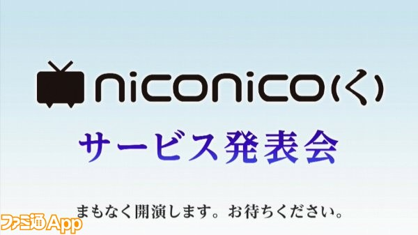 nico_0020_レイヤー 1