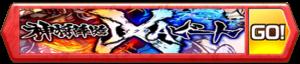 banner_ixa