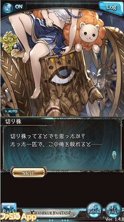 PH_04切り株