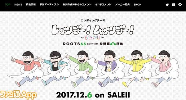 スクリーンショット 2017-11-30 13.21.33