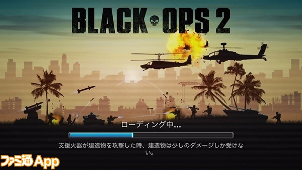 blackoperation01