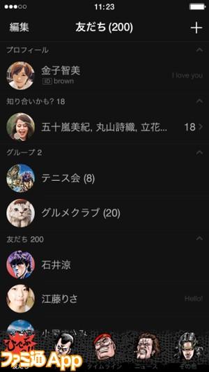 北斗の拳(ケンシロウVer.)_3